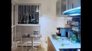 Проекты и дизайн маленькой кухни(, 2013-09-24T07:21:26.000Z)