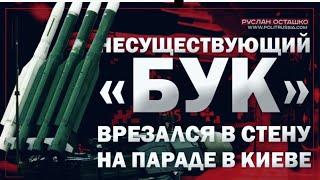 Крым День Независимости Украины или прыжок в пропасть