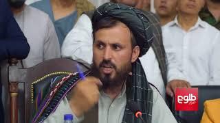 Jawzjan Daesh Accused Of Committing 'War Crimes'