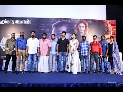 Full Video : Imaikkaa Nodigal - Press Meet | Atharvaa, Rashi Kanna, Hip Hop Adhi