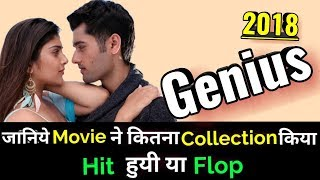 GENIUS 2018 Bollywood Movie LifeTime WorldWide Box Office Collections