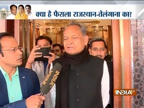 Ashok Gehlot dismisses Vasundhara Raje's claim of winning Rajasthan elections for the second time