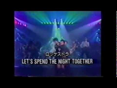 LET'S SPEND THE NIGHT TOGRTHER/MERRY X'MAS SHOW 1986