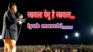 har musibat me hamko sambhala (Subir miting) (3)