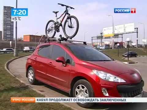 Перевозка велосипедов на машине репортаж от телеканала Россия 1