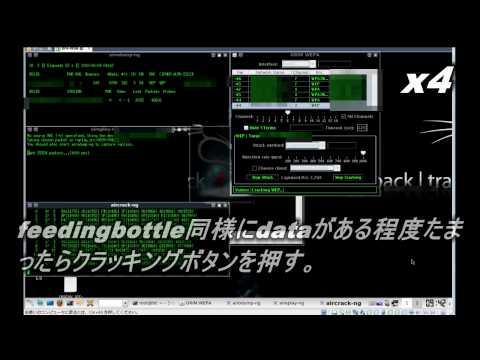 Gap-link idu-2850ug driver windows 7