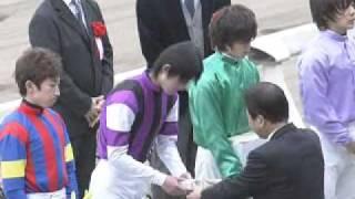2012/01/16 高知競馬 全日本新人王争覇戦 出場騎手紹介式