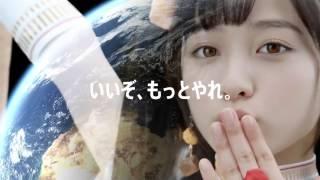 【日本廣告】「千年一遇美少女」橋本環奈繼續代言日清合味道杯麵,吃一...