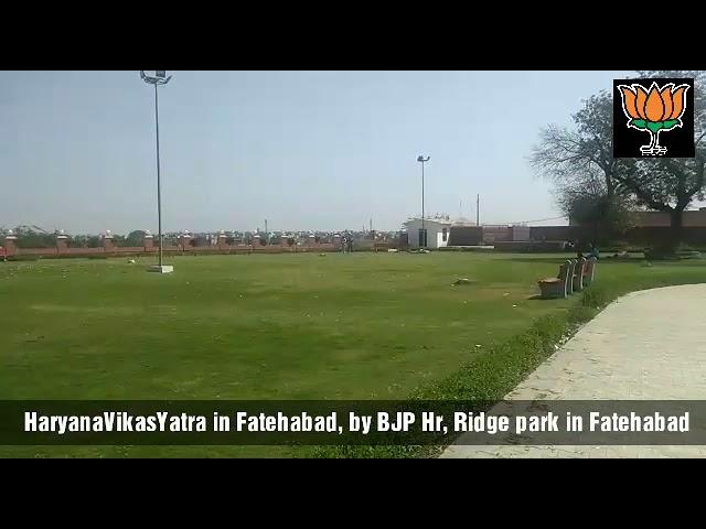 Haryana Vikas Yatra Fatehabad District.(4)