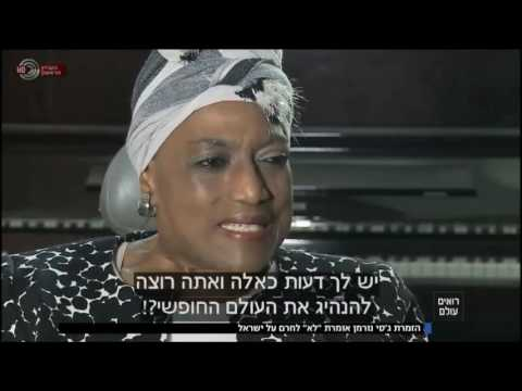 "opera singer Jessye Norman to Channel 1 Israel: ""I oppose the BDS movement"""