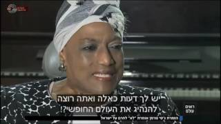 opera singer Jessye Norman to Channel 1 Israel: