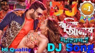 Roshik Amaar DJ Song | Shakib Khan | Nusrat Faria | Savvy | Kona | Bengali Movie 2019