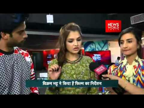 Candid Chit-Chat With The Star Cast Of Love Games
