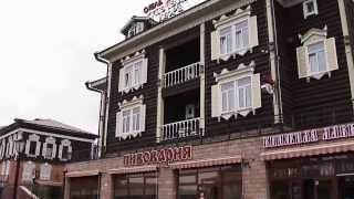видео Гостиницы и отели Иркутска. Забронировать номер Байкал Бизнес Центр г. Иркутск