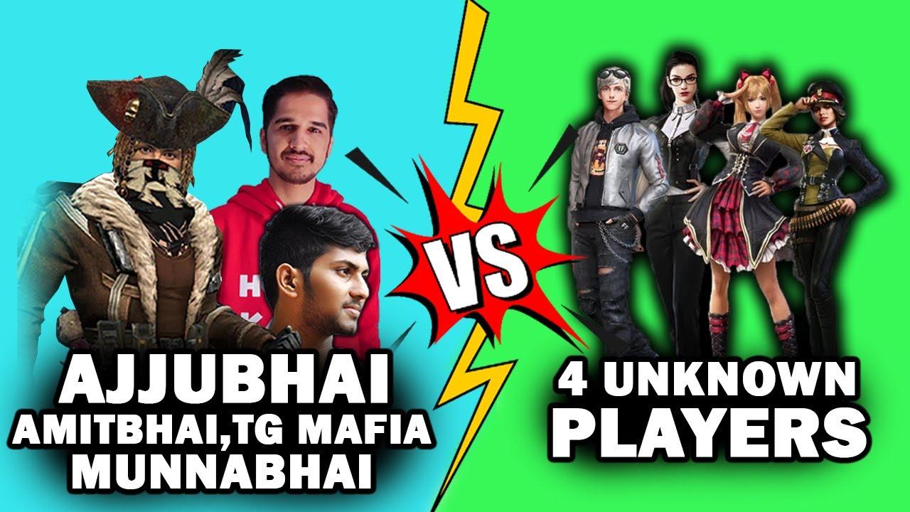 AJJUBHAI, AMITBHAI SQUAD VS 4 UNKNOWN PLAYER SQUAD & MUNNABHAI   CLAH SQUAD   Free Fire Highlights