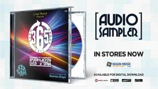 dance 365 akiva gelb album preview