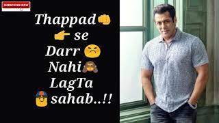 Salman khan best dialoges WhatsApp Status l Best Dialoges of salman khan l #Salman khan #Dialoges