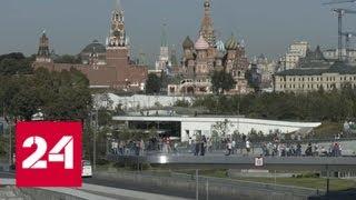 """""""Я шагаю по Москве"""" - 55 лет назад был снят легендарный фильм - Россия 24"""