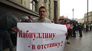 Смотреть видео Плавающий курс рубля убивает российскую экономику. Набиуллину в отставку! онлайн