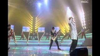 E.O.S - You're not others, 이오스 - 넌 남이 아냐, MBC Top Music 19960126