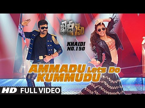 "Mix - Ammadu Let'S Do Kummudu Full Video Song | ""Khaidi No 150"" 