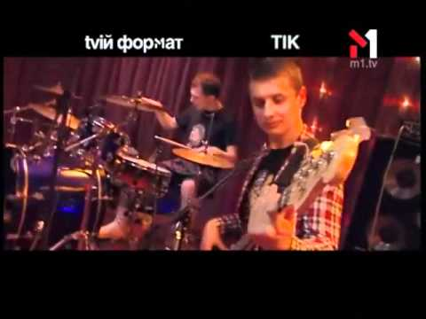 Music video ТІК - Баби