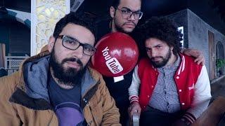 vuclip يوتيوب في مصر