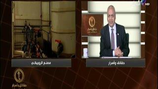 بالفيديو.. غرفة الجلود: السيسي يفتتح مدينة الروبيكي يونيو المقبل