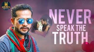 Never Speak The Truth Comedy Video | Actor Abdul Razzak | 2019 Comedy Videos | Golden Hyderabadiz