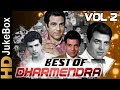 Dharmendra Hit Songs Jukebox Vol  2 | Evergreen Old Hindi Songs Collection | Best Of Dharmendra MP3