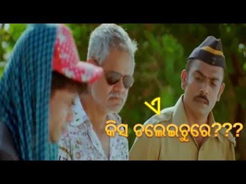 Berhampuria Maza Comedy | Indian Comedy Movies In Odia | Vijay Raaz, Rajpal Yadav, Sanjay Mishra