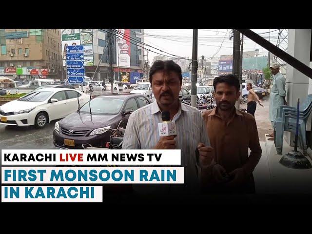 The First Monsoon Rain In Karachi