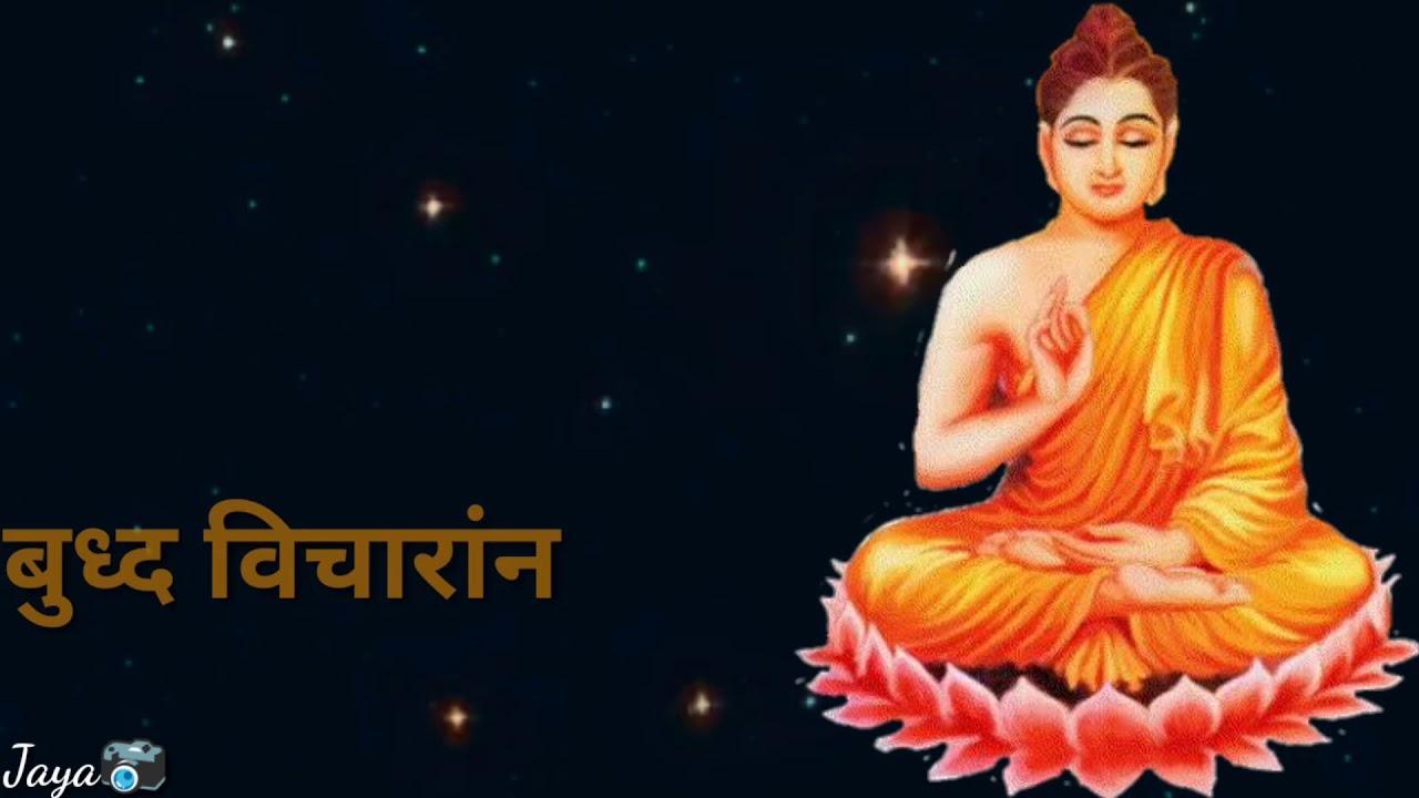 Amhi budhache anuyayi (jai bhim stutus) #1