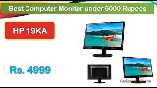 18.5-Inch Computer Monitor under 5000 Rupees (हिंदी में)   #HP 19KA