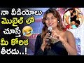 See How Openly Swathi Naidu Speaking About Her Videos In Youtube At Public Meet || Tollywood Book
