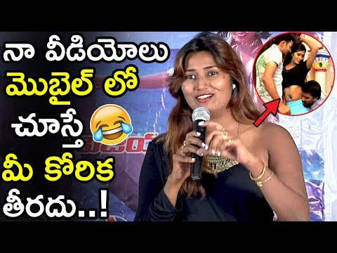 See How Openly Swathi Naidu Speaking About Her Videos In Youtube At Public Meet || Tollywood Book thumbnail