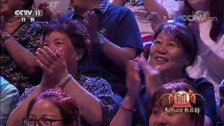 [梨园闯关我挂帅]河北梆子《大登殿》选段 演唱:程成| CCTV戏曲