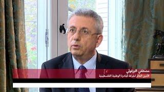 مصطفى البرغوثي - الأمين العام لحركة المبادرة الوطنية الفلسطينية