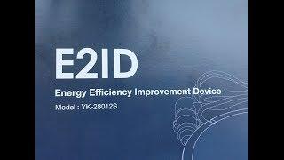 [푸조 207cc] E2ID?  라파고스트에어 55호 …