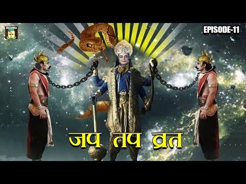 श्री हरी विष्णु