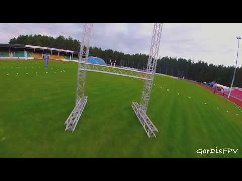 FPV in Lithuania F3U Open race track