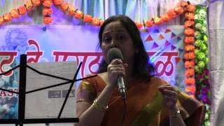 Video Ka Re Durava Ka Re Abola by Yogini Kulkarni download MP3, 3GP, MP4, WEBM, AVI, FLV Mei 2018