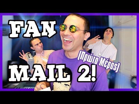 Fan Mail 2! (Πρώτο Μέρος)