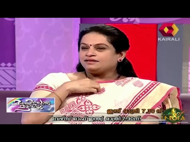 Manassiloru Mazhavillu Padmaja Venugopal  Dr Venugopal | 17 01 2014 | Full Episode