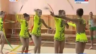 Томичи отметили Всероссийский день гимнастики; Вести Томск   новости Томска и Томской области