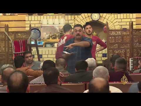 هذا الصباح-مزادت ببغداد لبيع القطع النقدية القديمة  - 11:23-2018 / 3 / 20