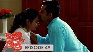 Husma Watena Mal   Episode 49 - (2019-09-22)   ITN Thumbnail