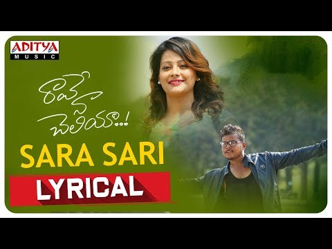 Sara Sari Lyrical || Rave Naa Cheliya Songs || Anil, Subhangi || Maheshwara Reddy