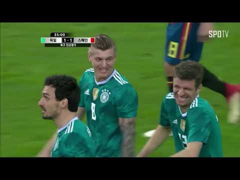 독일 vs 스페인