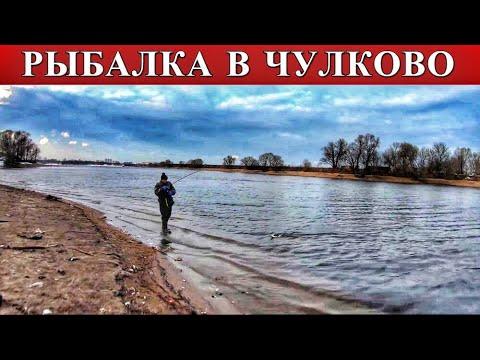 Зимний спиннинг Москва-река +КОНКУРС